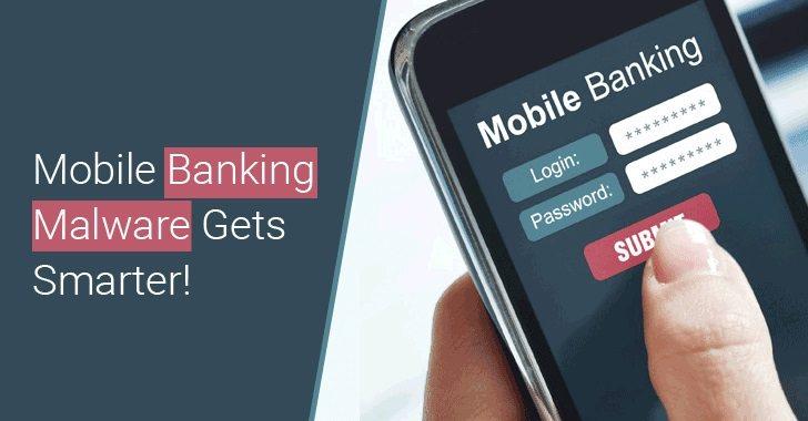 بدافزار خطرناک کاربران بانکی را هدف گرفت