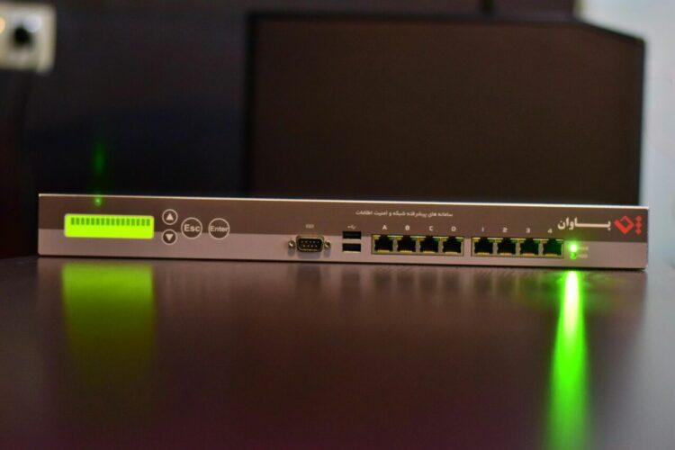 firewall pro pavan