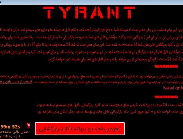 tyrant ransomware