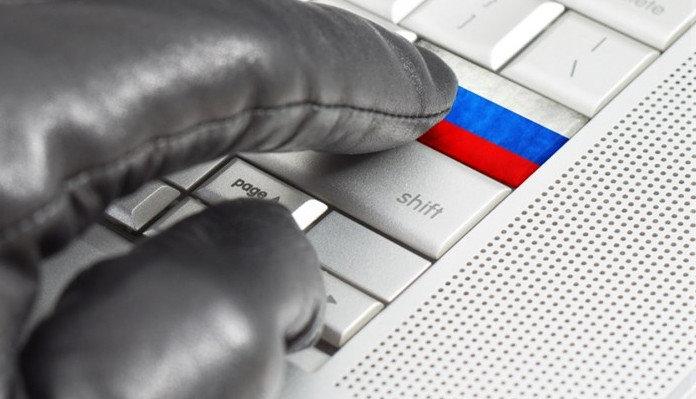 بریتانیا مسکو را مسئول حمله سایبری باج افزار NotPetya سال 2017 می داند
