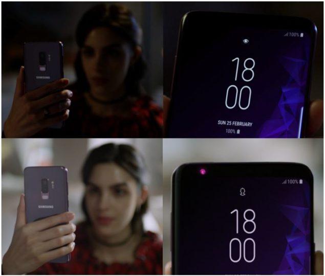 s9 iris face recognition